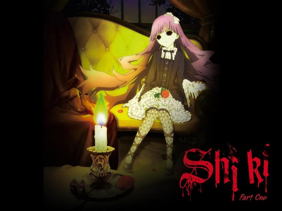 Bannière Shiki.
